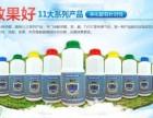 天津怎样快速除甲醛甲醛治理一次多少钱?
