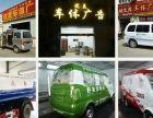 连云港优美车体广告