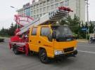 28米高丽亚韩国云梯搬家车 上料专用车 高空运输作业工程车面议