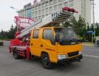 28米高丽亚韩国云梯搬家车 上料专用车 高空运输作业工程车