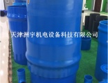 救援管道 隧道救援管道 轻质隧道救援管道生产厂家