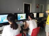防洪渠星源电脑培训学校短期培训招生-优惠