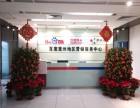 惠州百度推广服务中心