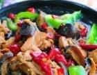 陶记黄焖鸡米饭加盟 特色小吃 投资金额 1万元以下