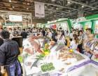 2019广州食品展览会