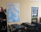 南通罗乐专业纯母语意大利留学中心