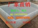 聚碳酸酯(PC)板材PC阳光板PC耐