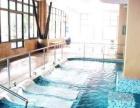 健体无极健身游泳馆欢迎