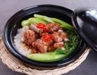广州牛丼日式牛肉饭加盟费贵吗加盟利润怎么样