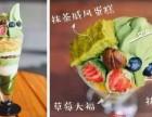 小餐饮加盟网 青木手作抹茶 青木手作抹茶加盟条件及流程介绍