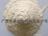 不带皮原产地野生泰国野葛根(白高颗)粉女性药材天然丰胸原料