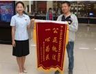 上海订制报恩答谢锦旗,合理价格质量优异