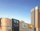 香河荣盛 新品上市火 爆订房 公寓 商铺 十年返租