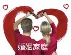 乐山婚姻危机处理公司