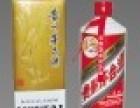 上海高价回收高档礼品,名烟名酒
