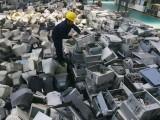 北京廢品上門回收 北京廢品收購站物品回收
