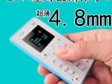 2014迷你新款AEKU M5超薄最超小袖珍卡片迷你儿童小手机