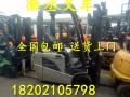 二手杭州5吨叉车,出售闲置 合力六吨叉车