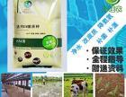 水产专用微生物EM菌厂家批发价格