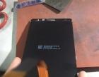 华为/小米/苹果/oppo手机外屏碎维修