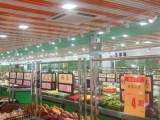 四季优鲜 生鲜超市 加盟,蔬果、水产、大肉品牌连锁
