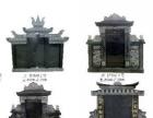 四川资阳石材加工墓碑雕刻寿山订做安装一条龙
