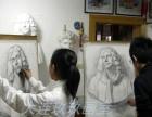 大连玖玖画室美术书法专业培训