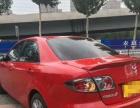 马自达 6 2014款 2.0L 自动经典型车况精品支持分期
