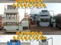 专业非标直销 四柱三梁多功能成型液压机