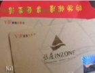 滨州常年高价回收购物卡加油卡一卡通