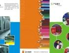 专业提供宣传单张,海报,画册等文字图案类的设计策划