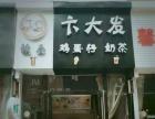 碧沙岗地铁口临街冷饮店转让 z10