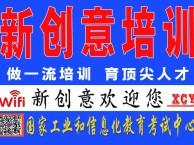 观澜清湖附近专业电脑办公 CAD绘图 设计文员培训随到随学