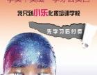 宣城学化妆美甲纹绣推荐合肥小乐北京讲师亲自代课