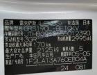 雷克萨斯GS2005款 GS300 3.0 自动 豪华型(进口)