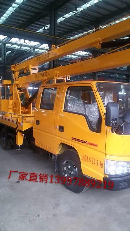 江苏哪里有卖江铃高空作业车