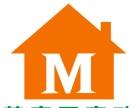 家庭保洁、公司清洁、新房开荒首先【美家园保洁】