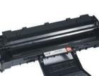维修销售二手 美能达 理光 施乐 复印机A3封面