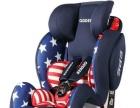 德国琪德宝安全座椅9个月-12岁 isofix接口