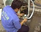 余姚空调太阳能 空气能 电煤气热水器售后维修安装服务