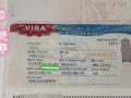 专业韩国签证申请