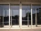 西安玻璃门 自动门 门禁 旋转门 门窗维修安装