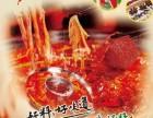 德庄火锅 总部实力强大 重庆德庄火锅店加盟网