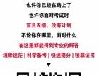 石家庄注册会计师培训面授,**捷达会计学校