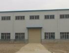 鄂州经济开发区贰仟平方钢结构厂房带32吨行车出租