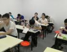 武汉高中数理化补习高中数理化在职名师辅导名师辅导再提30