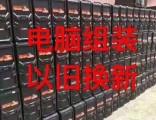武汉电脑回收 废旧电脑回收网