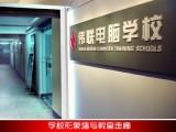 武汉青山学平面设计,就到伟联电脑学校
