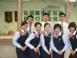 北京工作服定制定做工装男女西服衬衫订制职业装订做