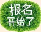 2018年南昌成人高考招生学校和专业